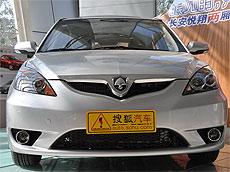 悦翔两厢 1.5L 自动 尊贵版