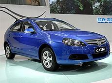 CX30 1.6L 手动 舒适型
