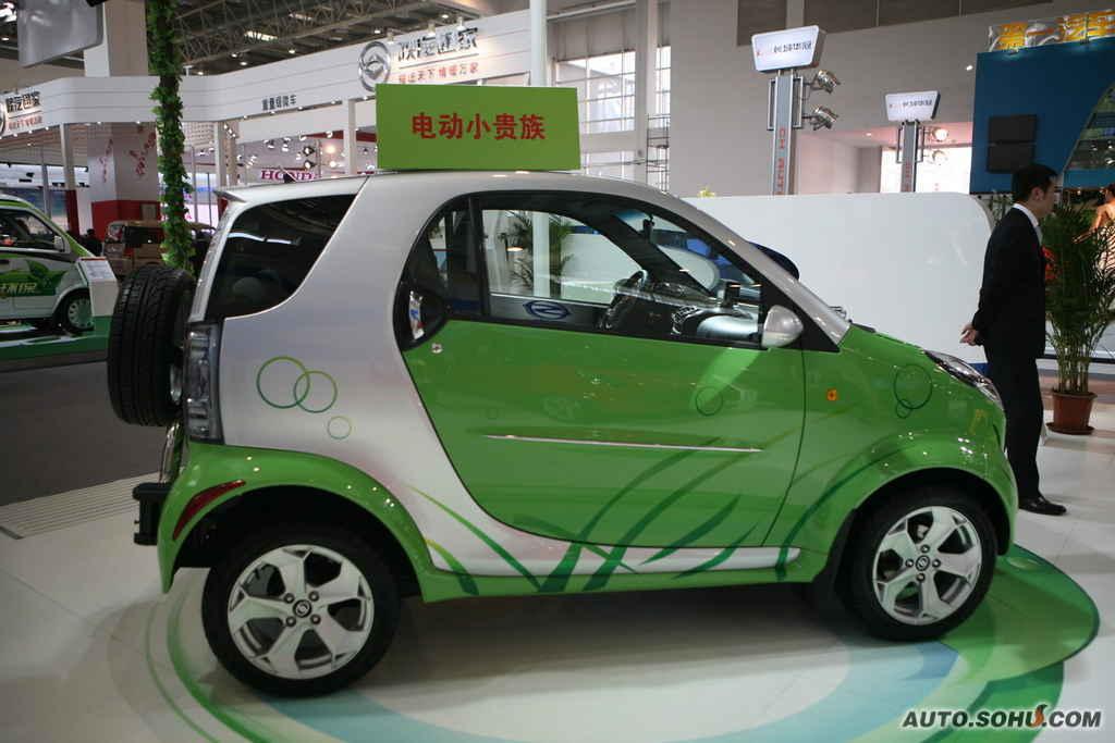 双环小贵族电动版车展实拍图片