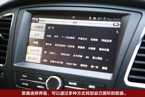 荣威 350 实拍 评测 图片