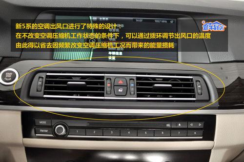 驾驶席座椅提供了多达16向的电动调节范围。任何身材的驾驶者均可以通过不同的调节按钮,把座椅调节到最适合自己背部臀部和腿部的位置。更重要的是,在选材上,535Li行政型采用了Nappa高级真皮,无论是手感还是座椅舒适度,和过去的5系相比完全是两种风格。第一次有了一种坐宝马的感受。