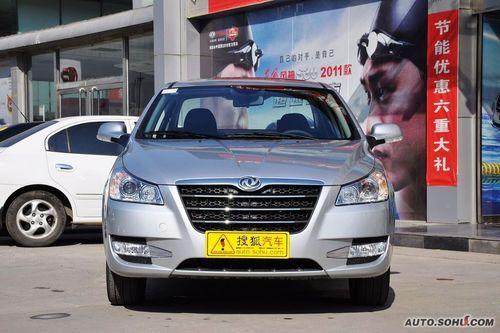 2011风神S30 1.6L手动尊贵型