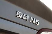 2009款夏利N5对比试驾实拍