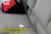2009上海车展奔驰新E级新车解码