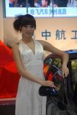 2009上海车展 哈飞车模