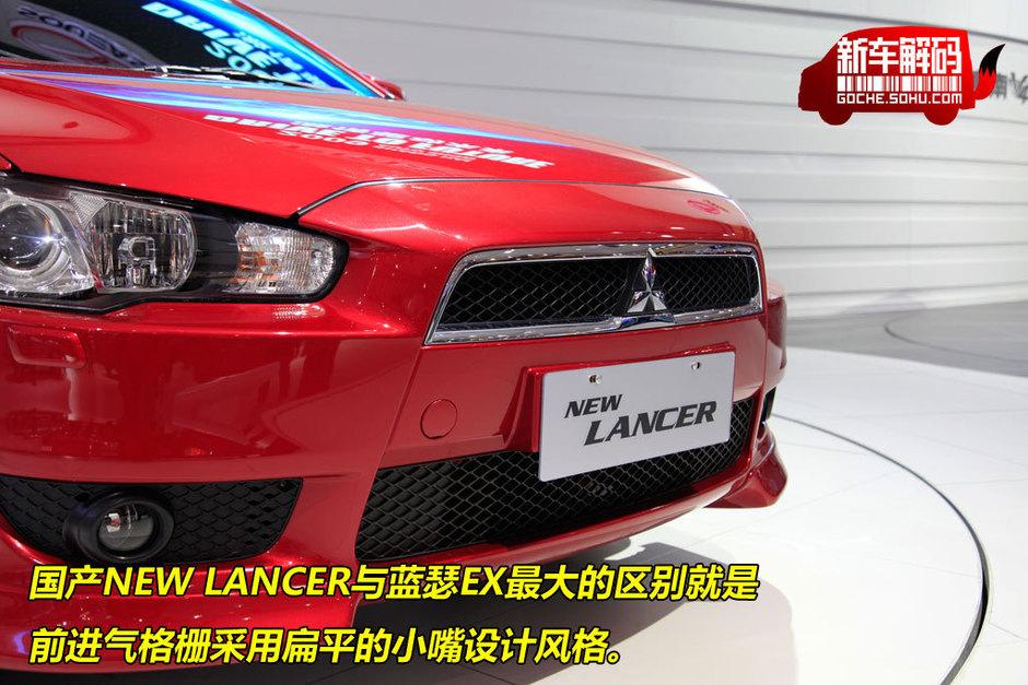 2009款三菱蓝瑟车展实拍-蓝瑟 三菱蓝瑟 蓝瑟的实拍图片