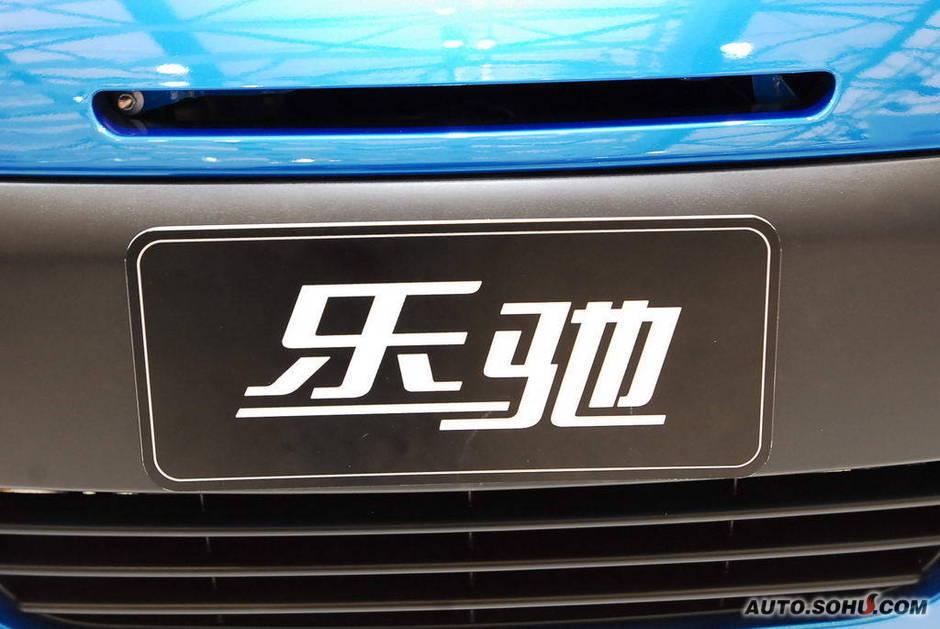 雪佛兰spark 购车频道 搜狐