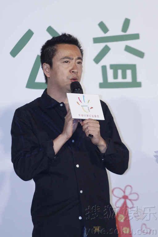 讯 6月1日,华谊兄弟公益基金启动仪式在北京举行.华谊兄弟公益基