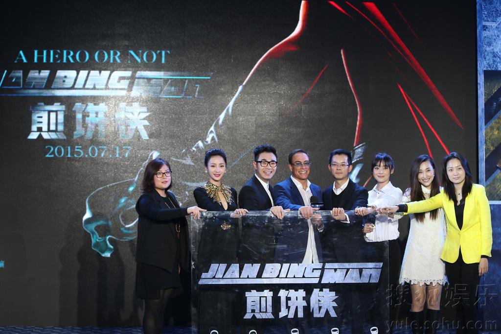 电影将于2015年7月17号上映.当天,大鹏携主演袁姗姗、柳岩
