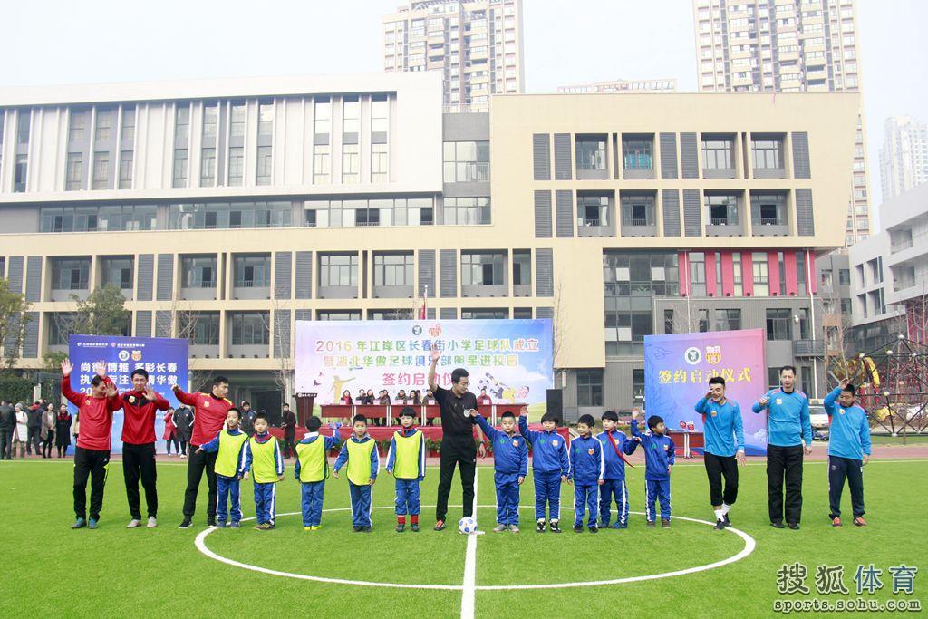 北京王府学校明星孩子_明星学校