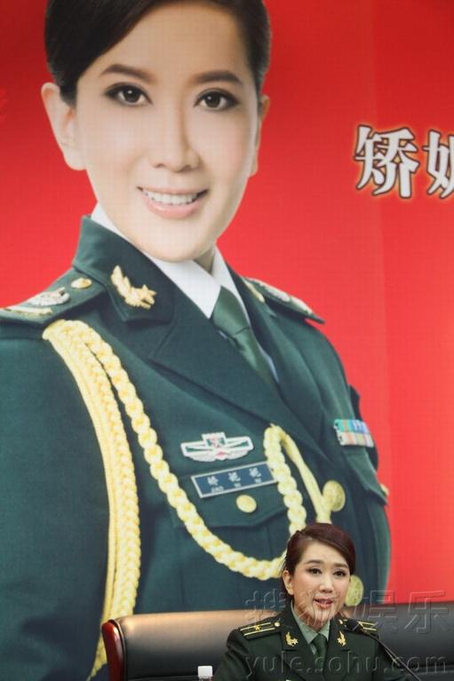 中国人民解放军总政歌舞团团长张千一,她就是受张千一所写的《