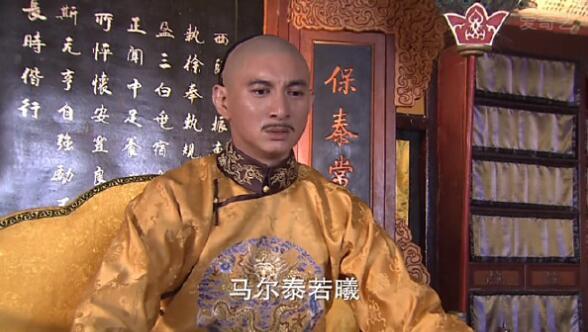 诗诗,化身为若曦和雍正皇帝谈了一场跨越时空的恋爱.吴奇隆泪流