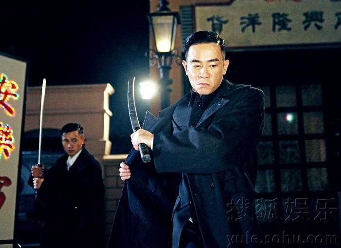 光.该剧由著名导演齐星执导,剧中陈小春挑战出演特务头子李炳