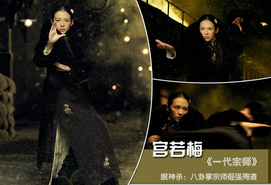 狂拽炫美吊炸天 那些酷到没朋友的电影女主角