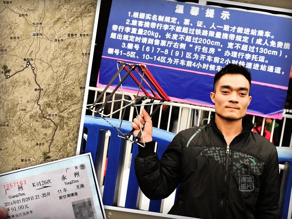 广西桂林 电焊工