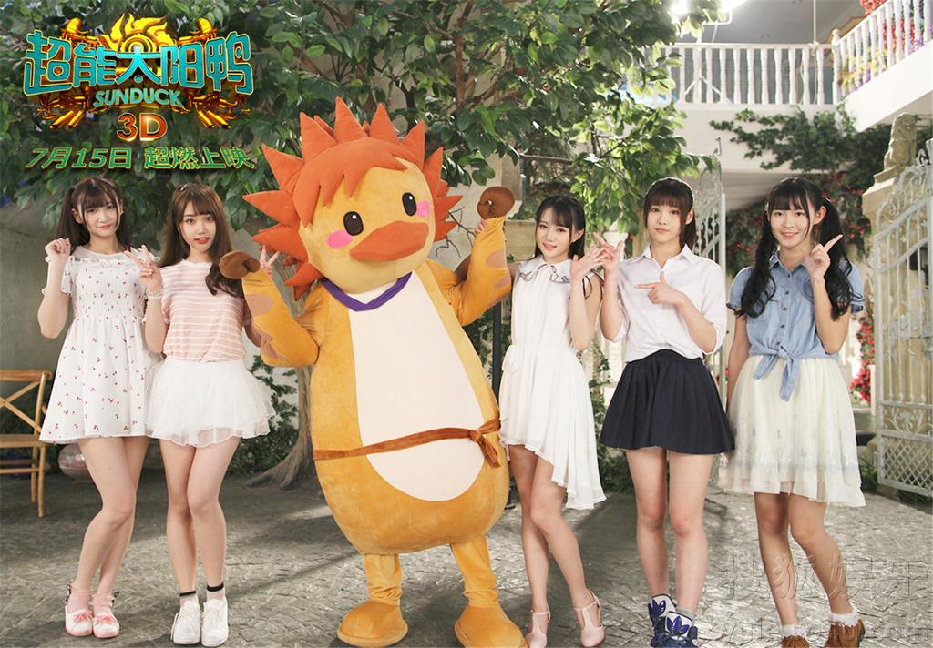 动画电影《超能太阳鸭》,曝光由女子天团演唱的主题曲《早安梦幻