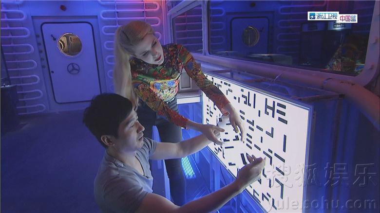星星的密室张艺兴_星星的密室 综艺