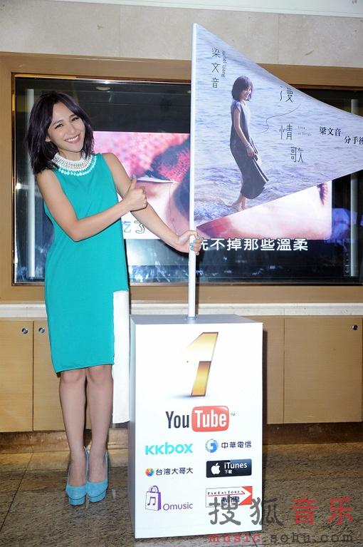 ...网路和数位音乐总点击数近2900万也就是从去年11月上架至今...