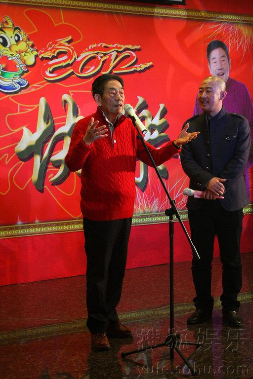 由著名相声演员杨少华、杨义、韩兆主演的电影《杨光的幸福生活》