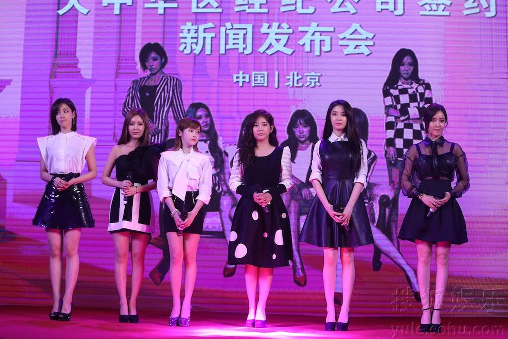 韩国女团t ara明年启动巡演 谢安琪助阵签约会