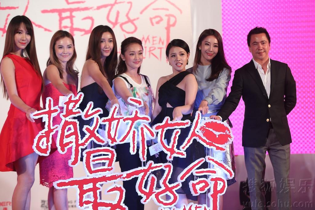 10月9日,由华谊兄弟出品,周迅、黄晓明、谢依霖、隋棠联袂出演