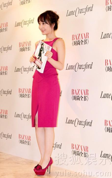 讯 近日,演员程媛媛参加由《时尚芭莎》杂志举办的新春时尚派对