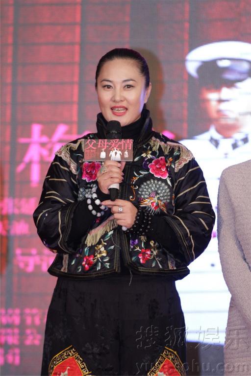 《爱情父母》跳舞郭涛发布梅婷称演得爽消毒液买哪里情趣用品图片