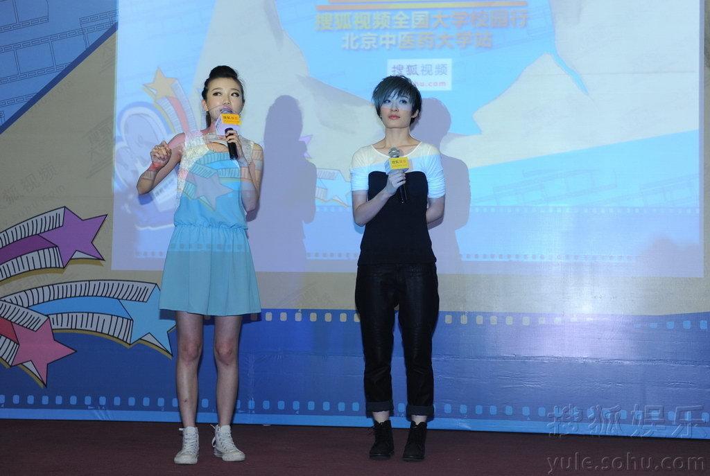 刘涛/图)昨天夜晚,曾轶可亲临搜狐视频大学生院线北京中医药大学