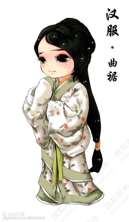 q版卡通手绘汉服 图解常见汉服款式5106502-搜狐时尚