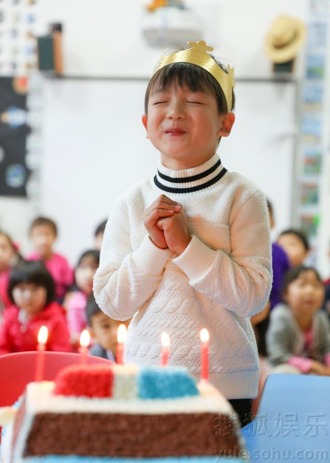 超幸福!小亮仔一家幼儿园温馨过生日8790606