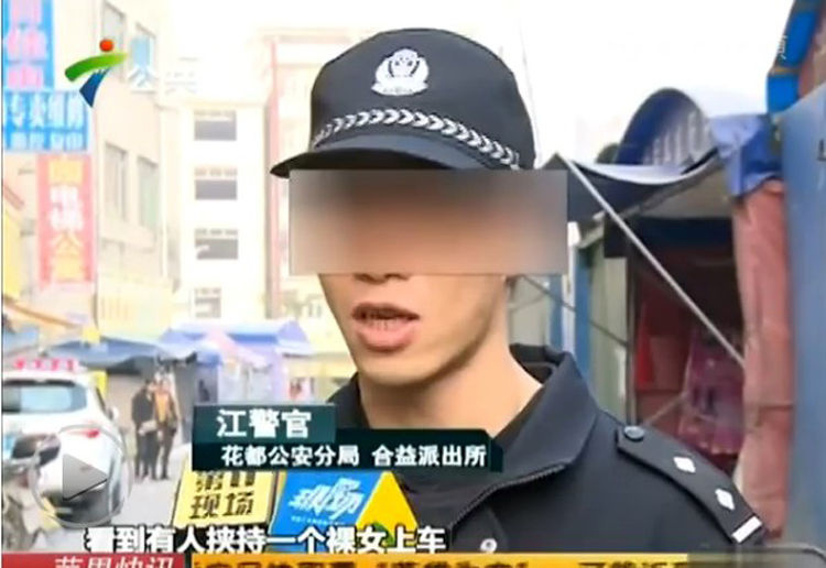 广州少女全裸遭两人强行掳走性侵6052006 教