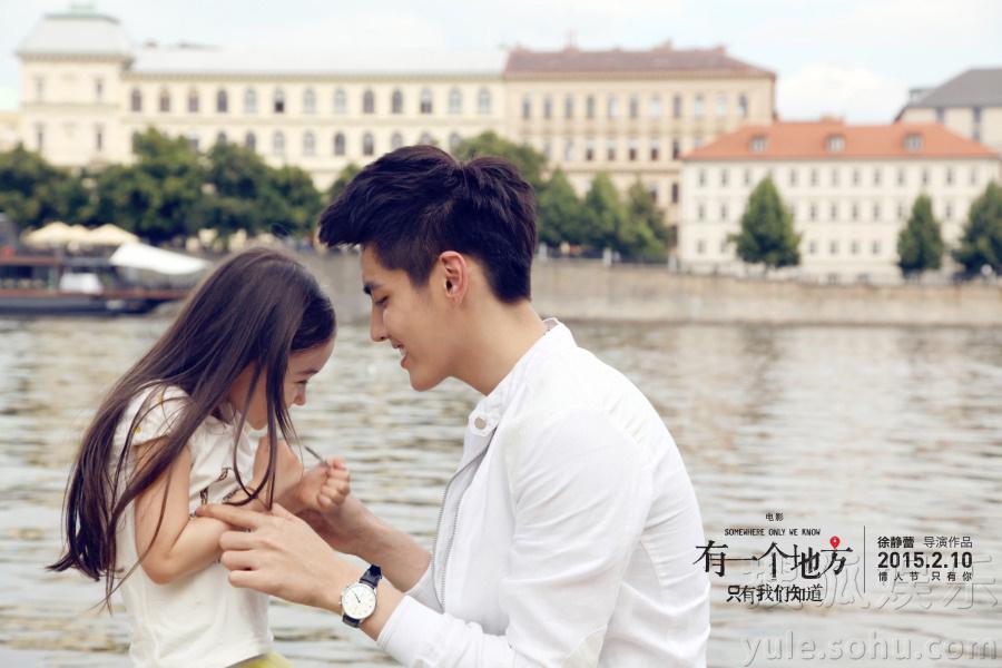 有一个地方 曝萌爸片花 吴亦凡带孩子很有爱