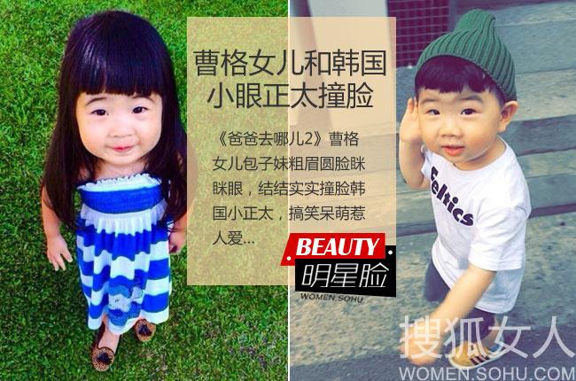 网友调侃两个娃是韩国小正太是失散多年的兄妹吧
