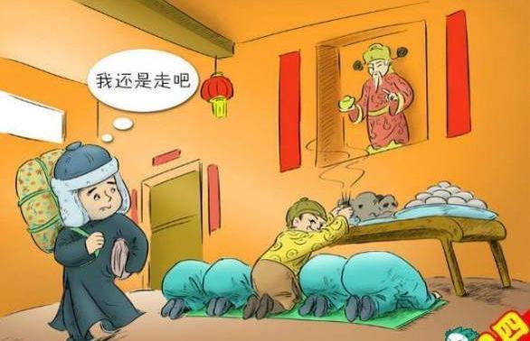 春节从初一到十五的讲究 - 阳光 - 阳光高中政治学习网