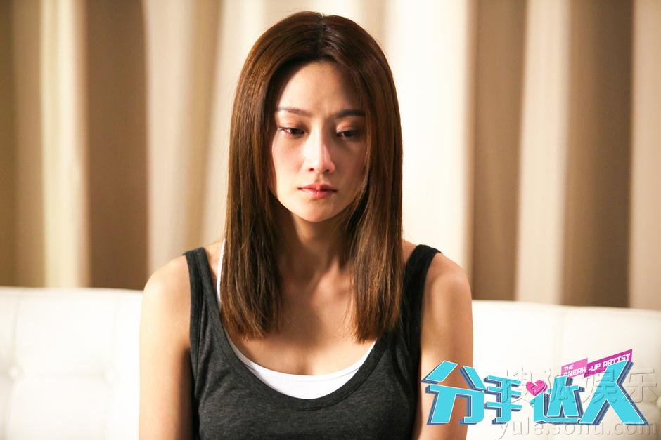 电影海报剧照  来源:搜狐娱乐 责编:李瑞芳                 林鹏面对