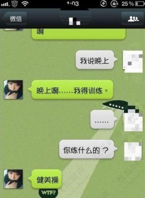 诺基亚n9求包养5393918 搜狐时尚频道图片库