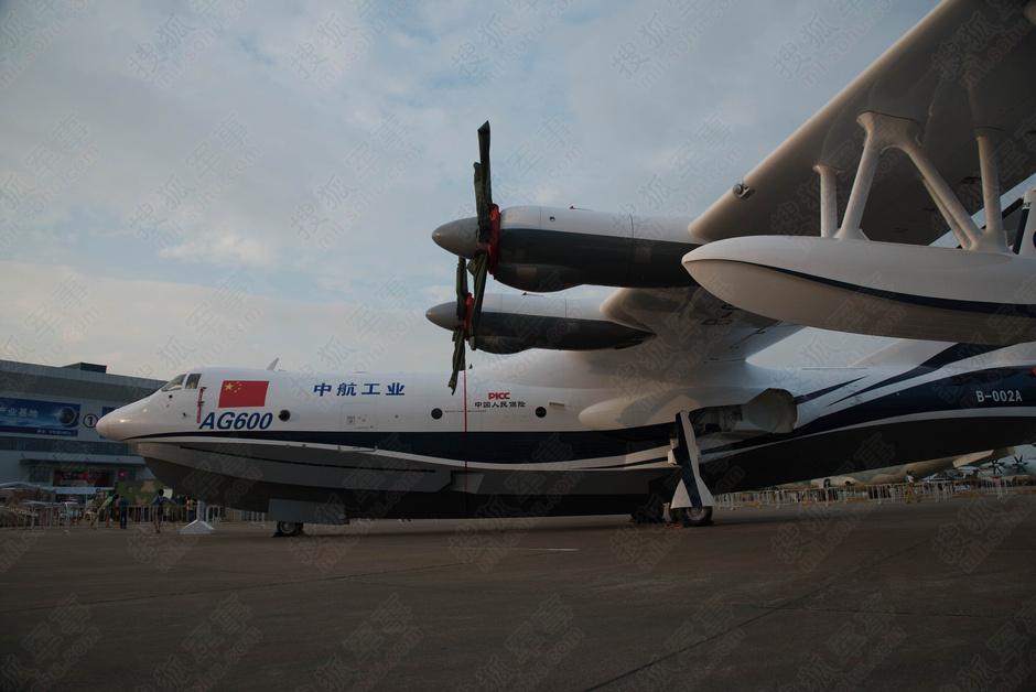 图为蛟龙ag600水上飞机