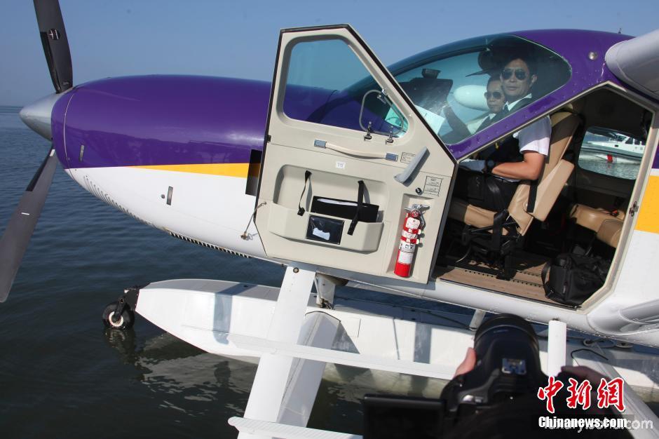 民用水上飞机三亚启航 收费每小时3万