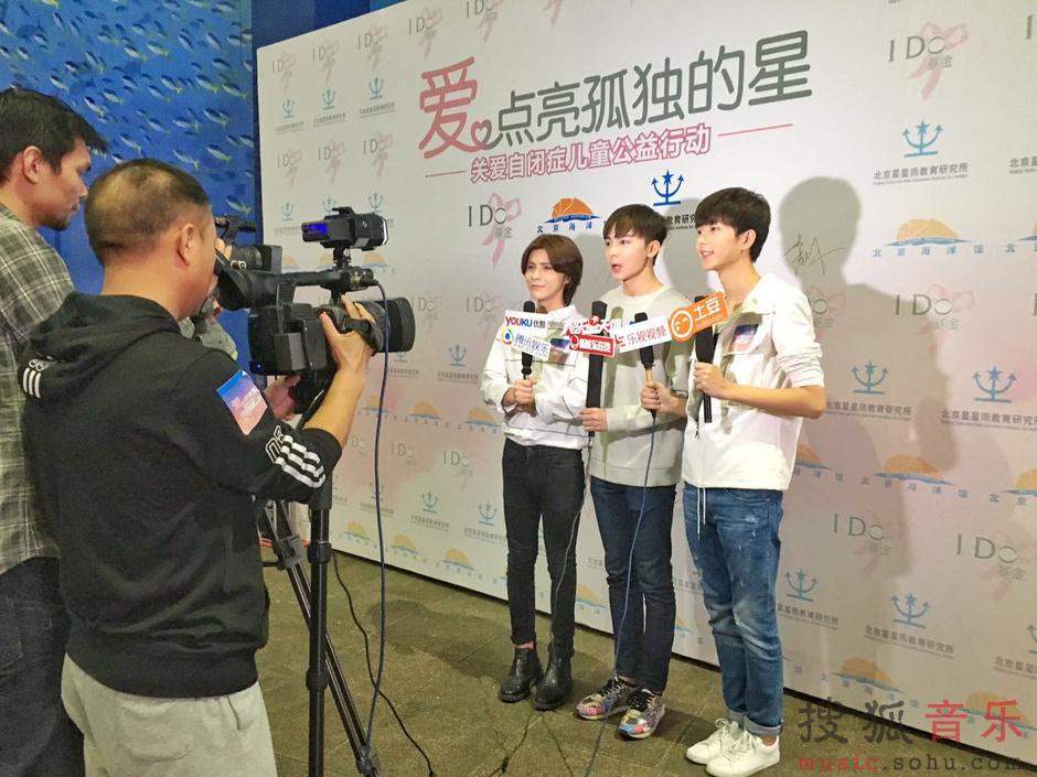 """do基金爱心天使齐聚北京海洋馆,用爱陪伴20位""""星星的孩子""""度过了一段"""