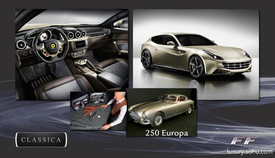法拉利定制中心将启动 可选用f1赛车内饰高清图片