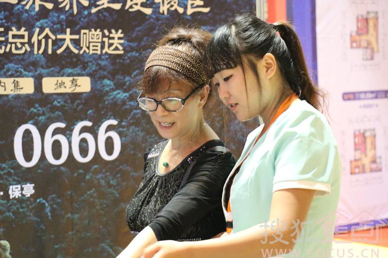 9月18日搜狐焦点海南名盘巡展走进重庆,10余海南精品名盘齐亮相重庆