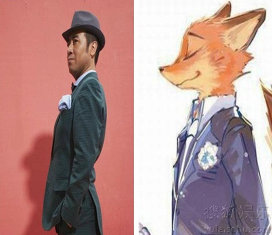 搜狐娱乐讯 近日,一组由著名演员于和伟与狐狸Nick合成的照片曝出,照片中于和伟与狐狸Nick被拼在一起,动作表情惊人的相似,就连手中的弓箭或者头上的太阳镜都仿佛一模一样,网友惊叹于和伟实力演绎撩妹高手Nick简直惟妙惟肖,让人惊喜不已。   由迪士尼影业出品的3D动画电影《疯狂动物城》自上映以来大受欢迎,片中的主角赤狐Nick,棉尾兔Judy也成为了当下大热CP。狐狸Nick是一只在动物城里以坑蒙拐骗为生的狐狸,儿时受到偏见的伤害,放弃了自己的理想。被朱迪设下圈套,被迫与她合作查案,而卷入意想不到