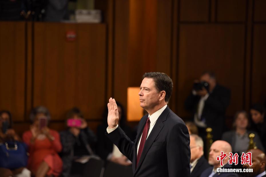 美国前FBI局长科米国会作证