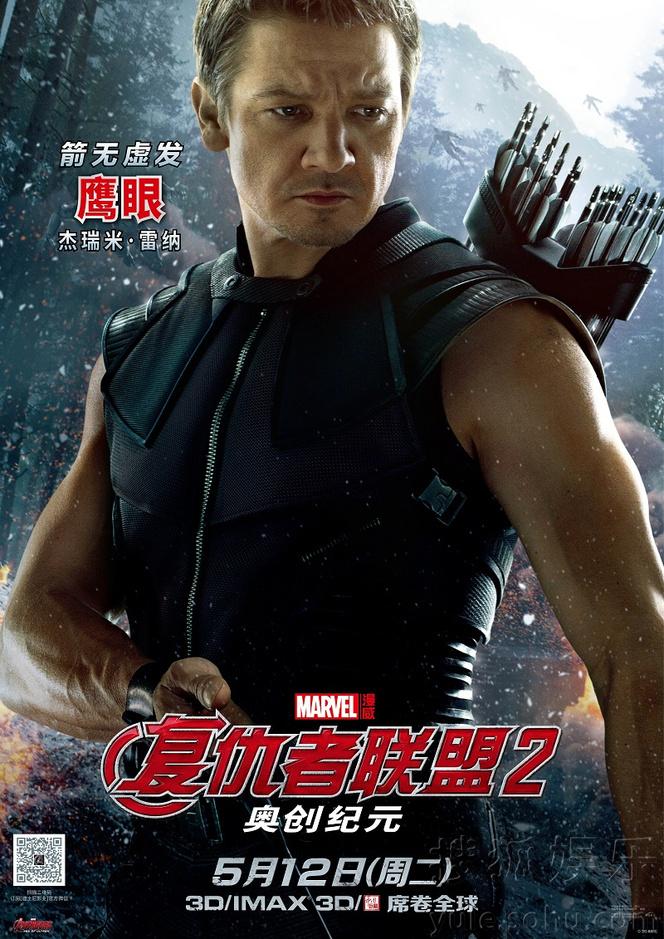 (avengers: age of ultron) 今日发布一组中文版人物海报,钢铁侠,美国