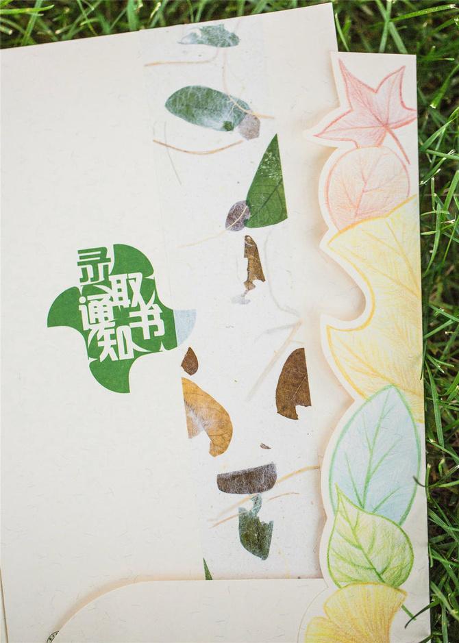 """采用植物标本特种纸及树叶手绘图案,被赞""""文艺范儿""""!"""