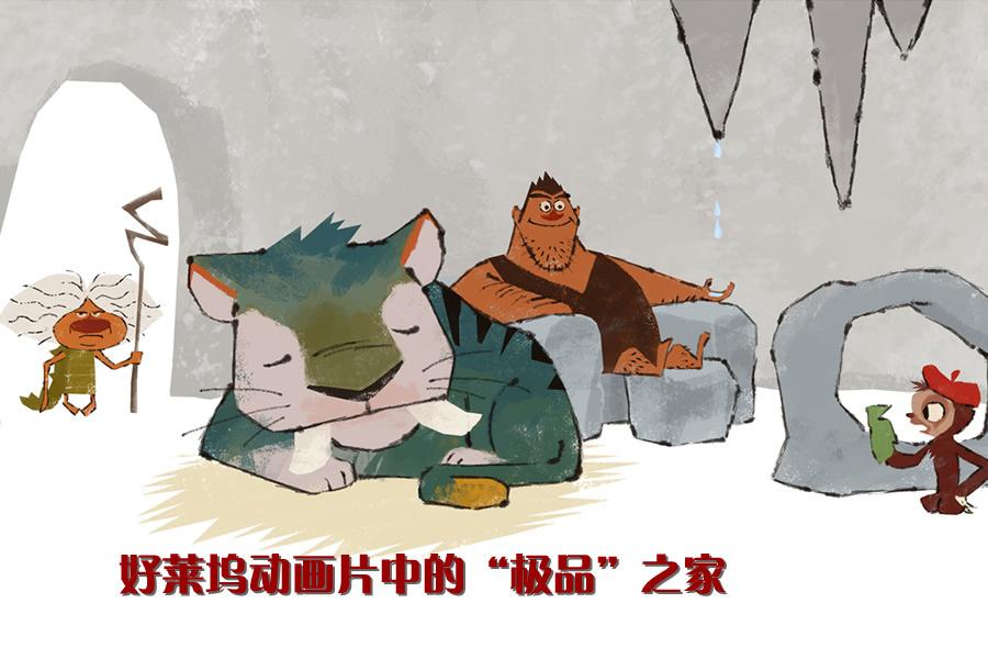 """奇葩家庭欢乐多 好莱坞动画片中的""""极品""""之家"""