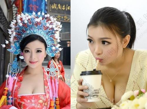 湖南豪乳女财神生活照曝光