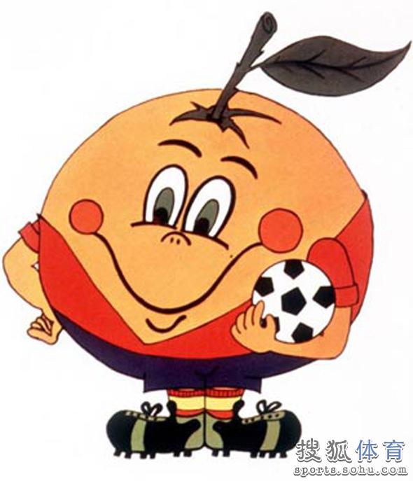 最奇葩的吉祥物:果蔬积木也入围 瓜果蔬菜也可以成为世界杯吉祥物?没错,西班牙和墨西哥就是这么设计的。 1982年西班牙世界杯,东道主一反往届世界杯将人物或动物选为吉祥物的惯例,而改用一个硕大的橙子纳兰吉托(Naranjito)作为当届世界杯吉祥物。巨橙是西班牙的特产,而世界杯吉祥物史上首次将水果拟人化的设计,也受到了各国球迷的欢迎。
