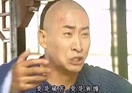 尔康网友走红网络不用:都表情改台词情包风表乱凌中图片