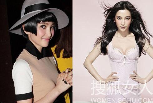 许晴短发变萝莉 女星长短发造型对比